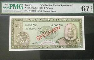 1978 TONGA 1 PA'ANGA PMG 67 EPQ SUPERB GEM UNC Collector Specimen**Scarce