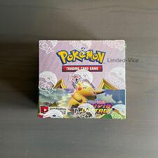 Pokemon Vivid Voltage Booster Box English - New & Sealed