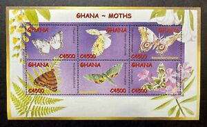 GHANA MOTHS STAMPS SHEET 6V 2002 MNH BUTTERFLY FLOWERS WILDLIFE INSECT MOTH BUG