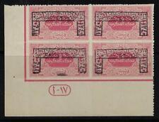 Saudi Arabie 1922 2 Piasters Avec Encadré Ovpt Plaque 1-17 Jamais à Charnières