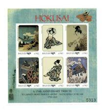 SPECIAL LOT Bhutan 1999 1210 - Hokusai Painting - 40 Sets of 6v - MNH Sheetlets