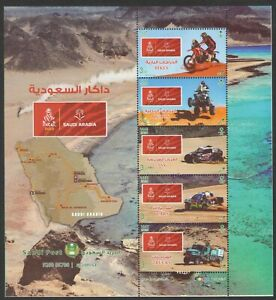 Saudi Arabia Dakar Rally Sheet 2020  MNH