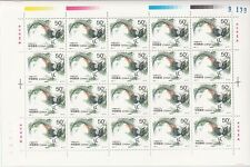 "CHINA, 1997-7, ""RARE BIRDS"" 2 FULL SHEET - MNH"