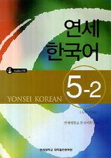 New! YONSEI KOREAN 5-2 (W/CD) Book English version Korea K pop drama movie