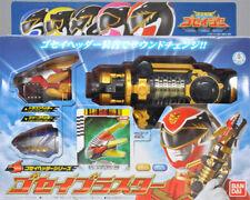RARE & BRAND NEW @ BANDAI Power Rangers Goseiger Gosei Blaster