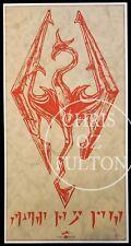 Skyrim Dragon Emblem Logo 8.5x17 Poster Art Print Signed Artist Chris Oz Fulton!