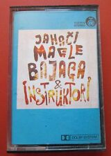 Bajaga i Instruktori Jahaci Magle  RTB  Beograd Jahači Magle