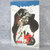 VAMPIRE HUNTER D Art Illustration Booklet Anime Book Fanbook Ltd *