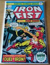 IRON FIST #1 (1ST APPEARANCE IN OWN ISSUE) 1975 HUGE KEY ISSUE: VERY FINE + 8.5!