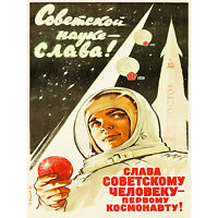 PROPAGANDA POLITICAL SPACE COSMONAUT ROCKET USSR GAGARIN POSTER 30X40 CM 12X16 I