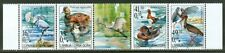 Serbia & Montenegro 2005 Water Birds on Strip of Four Stamps + Label MNH