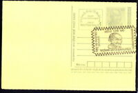 India 2013 Post Card, Gandhi, Special Pictorial Cancellation  (R5n)
