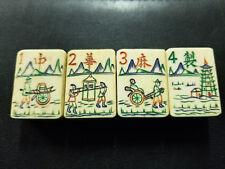 4 Thick Bone Bamboo Mah Jong Jongg Tiles village scene