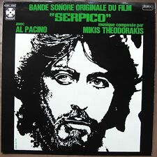 MIKIS THEODORAKIS Serpico LP FRENCH PRESS OST JAZZ FUNK AL PACINO  MINT/MINT