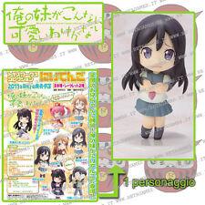 Ore no Imouto ga Konna ni Kawaii Toys Works Coll 2.5 figure nendoroid Ayase B