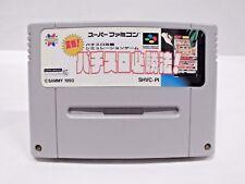 SNES -- JISSEN PACHI SLOT HISSHOHO -- Super famicom. Japan game Work fully 13715