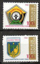 Indonesia - 1982 Coats of Arms (VII) - Mi. 1060-61 MNH