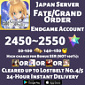 [JP] [INSTANT] BUY 2 GET 3 2450+ SQ FATE GRAND ORDER FGO QUARTZ ACCOUNT