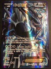 Carte Pokemon DIALGA 99/101 EX Full Art Noir et Blanc Française Proche NEUF