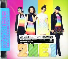 2NE1-SCREAM-JAPAN CD PHOTO BOOKLET B63