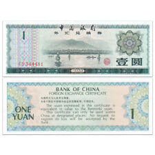 China 1 Yuan, 1979, Foreign Exchange Certificate, Aunc-Unc