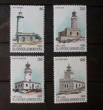 Hellenic Lighthouses Mnh 12/18/1995
