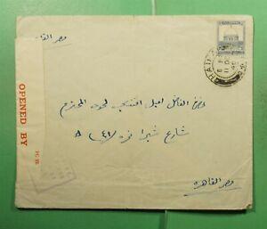 DR WHO 1940 PALESTINE HAIFA WWII CENSORED  g14706