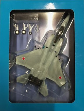 McDonnell Douglas Boeing-F-15J (F-15) Mitsubishi Atlas Collection 1:100 Scale