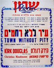"1962 Israel MOVIE Film POSTER Hebrew ""TOWN WITHOUT PITY"" Jewish KIRK DOUGLAS"
