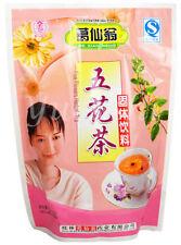 GXW Five Flowers Herbal Tea w/ Honeysuckle, Chrysanthemum, Hyacinth 16 Bags/160g