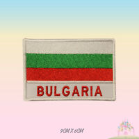 Bulgaria National Flag With Name Embroidered Iron On Patch Sew On Badge