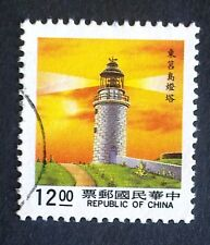 TAIWAN-TAJWAN STAMPS - Lighthouses - 1991, used