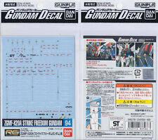 [Bandai] Genuine RG 1/144 ZGMF-X02A Strike Freedom Gundam waterslide decal GD 94