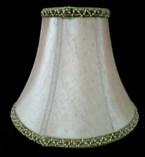 Beige Bell Shaped Fabric Lampshade With White Cloth Liner & Brown Trim