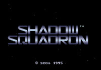 Shadow Squadron - Sega Genesis 32X Game (Cartridge Only)