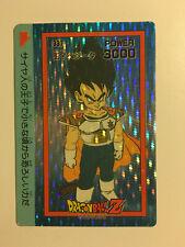 Dragon Ball Z PP Card Prism 337 (Version Ligne)
