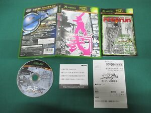 XBOX -- Tenku 2 -- JAPAN. GAME. Work. 40334