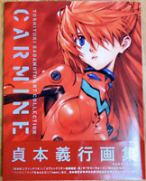 Yoshiyuki Sadamoto Art book Carmine Evangelion FLCL From Japan