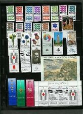 Israel 1980 MNH Tabs & Sheets Complete Year Set