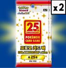 Pokemon Card Promo Pack 25th ANNIVERSARY Collection 2 Set KOREAN