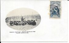 ETHIOPIA POSTCARD WARRIORS OF ADAL USED TO FRANCE