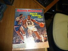 Sports Illustrated 1977 George McGinnis Cover/ NCAA Basketball Tournament
