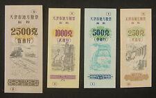 China Tianjing City Coupons A Set of 4 Pieces 1986