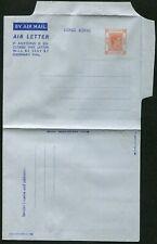 Hong Kong KGVI 1952 postal stationery air letter 40c Yang AL.5 unused