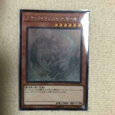 Yu-Gi-Oh Dark Magician Girl DP23-JP000 Holographic Ghost Rare JAPAN OFFICIAL