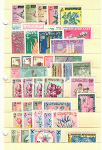 AFGHANISTAN LOT Scott 627//83 and C58 (43) MH and Used ## 1 cent start ##