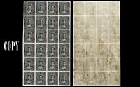 CANADA 1852,- 12p LARGE SHEET OF 24, SPECIMEN OVERPRINT IN RED, FAKE