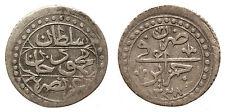 ALGERIE Mahmoud II.(1223-1255 H.) 1/8 boudjou 1238 H. (1822)