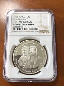 Kuwait 1976 2 Silver Dinars - 15th Anniversary Independence - NGC PF66 UCAM