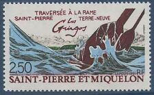 SAINT PIERRE ET MIQUELON N°546** Bateau :  Traversée à la rame TB, 1991 Boat MNH